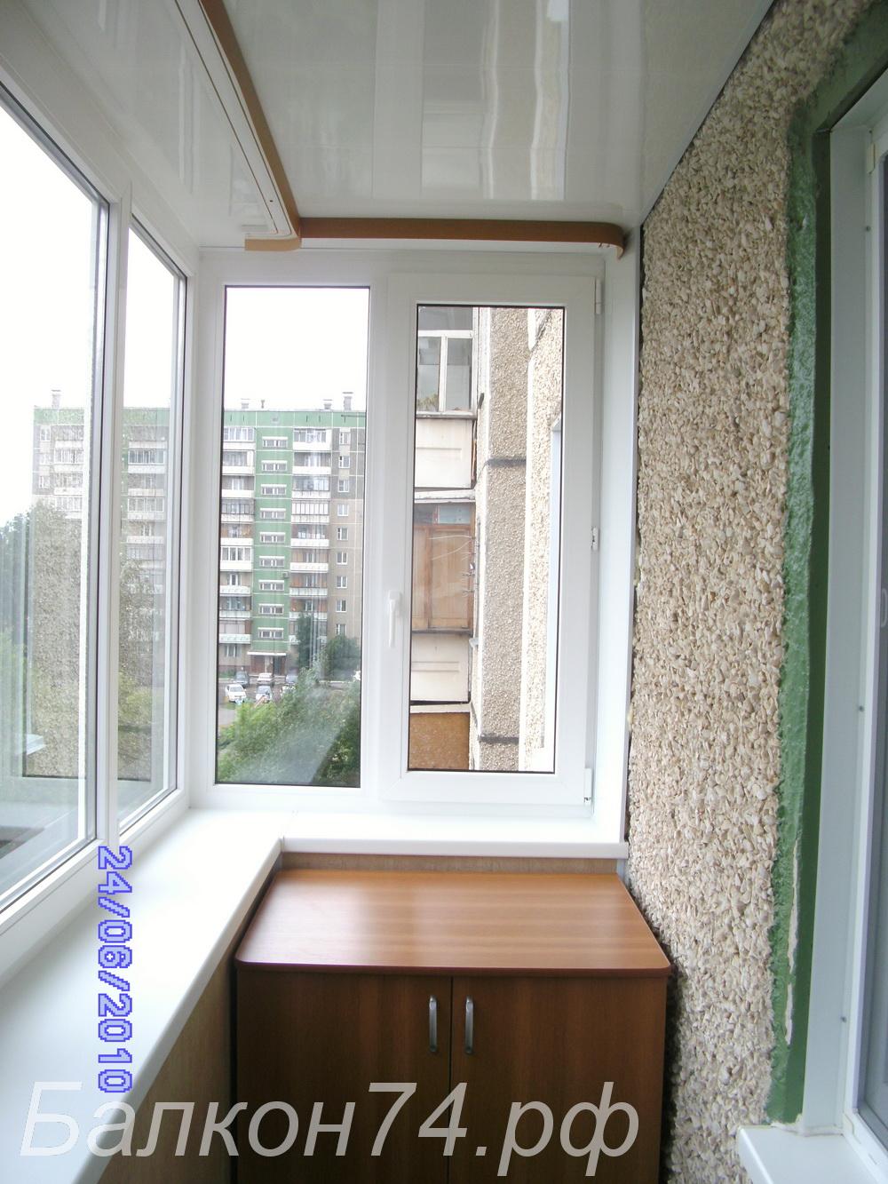Остекление балкона в хрущевке в наро фоминске..