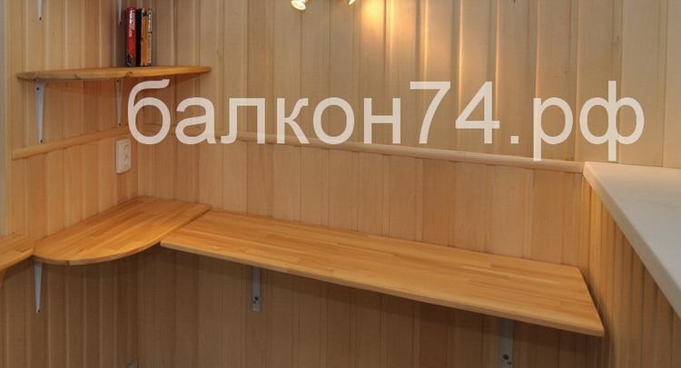 Заказать мебель для балкона: стол, полки, тумбы, шафы.