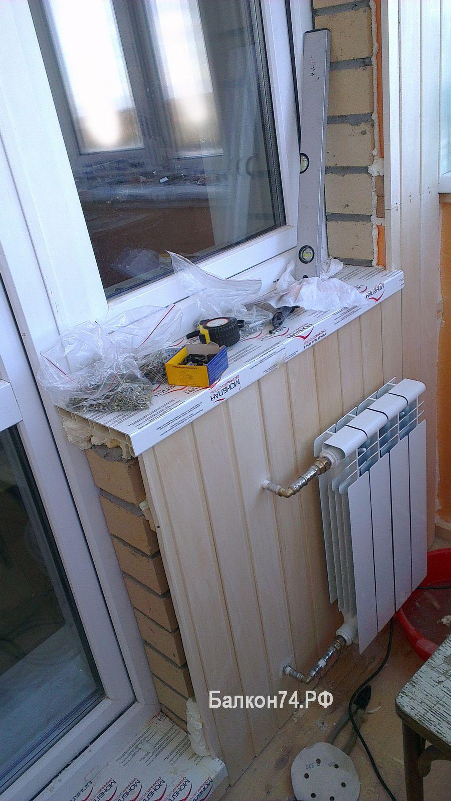 Совмещение кухни и балкона отопление..